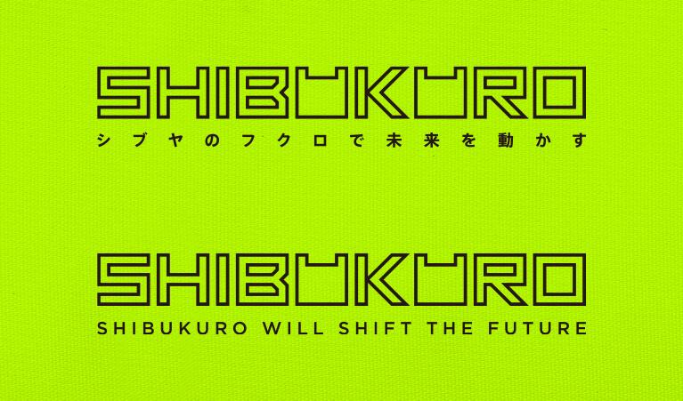 SHIBUKUROのタグ